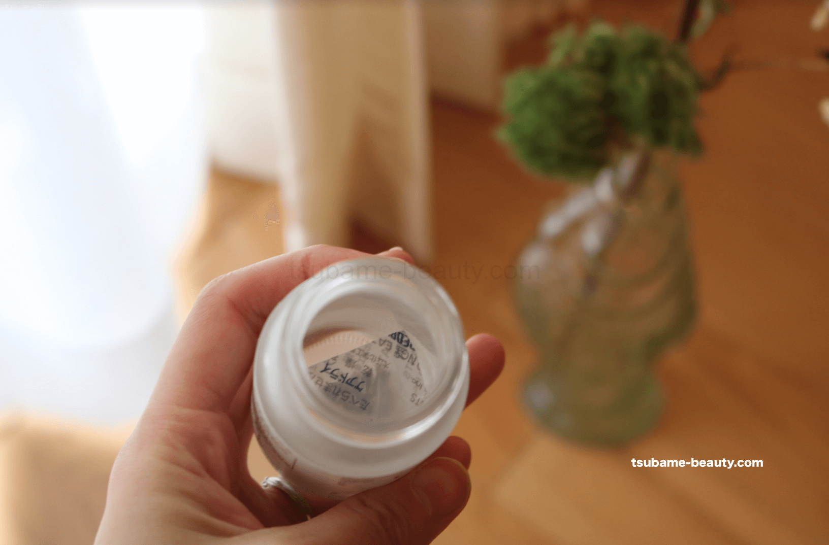 美巣サプリメントの空瓶
